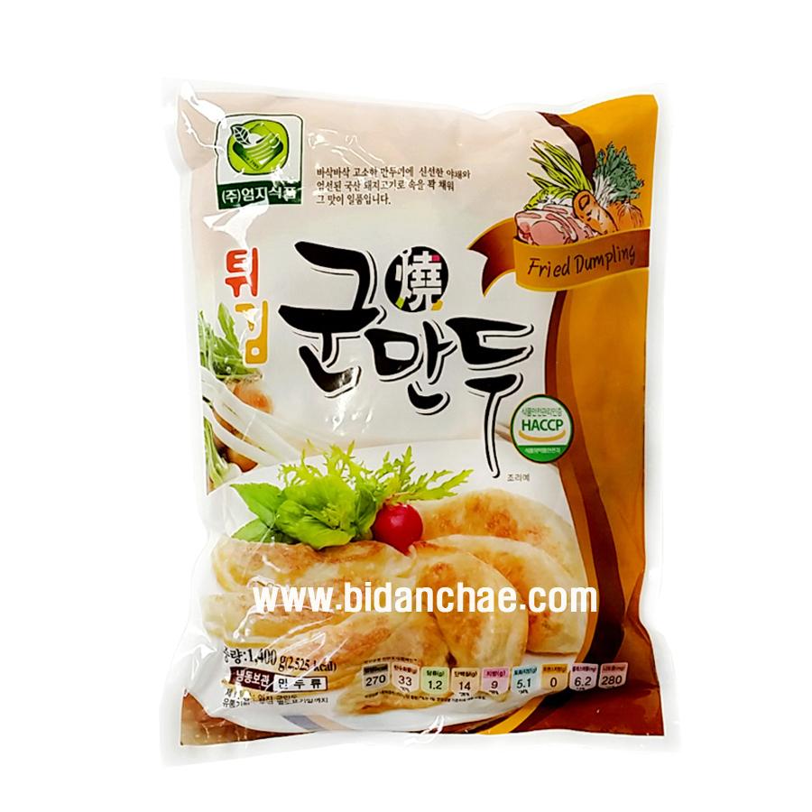 [엄지식품] 튀김군만두/철판군만두 1.4kg