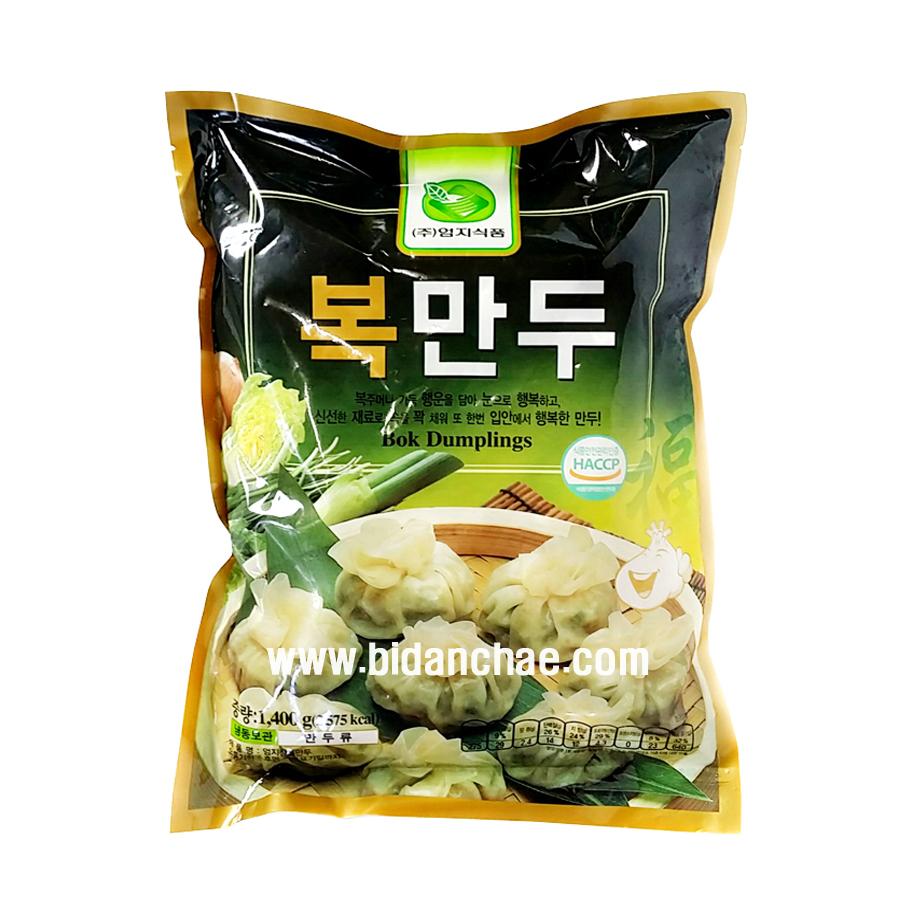[엄지식품] 복만두 1.4kg